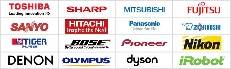 様々な家電・電化製品メーカーを出張買取するリサイクルショップ